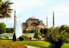 Bizans ve Osmanlı Eserleri